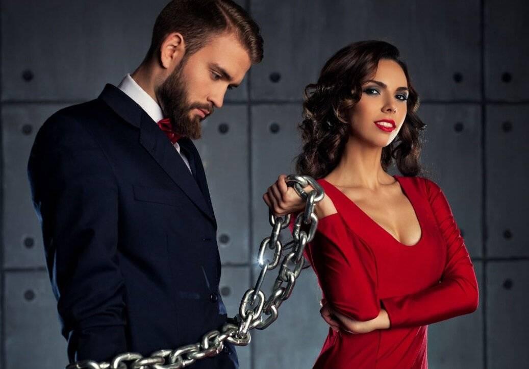 Любовная привязка – способ привлечь мужчину навсегда
