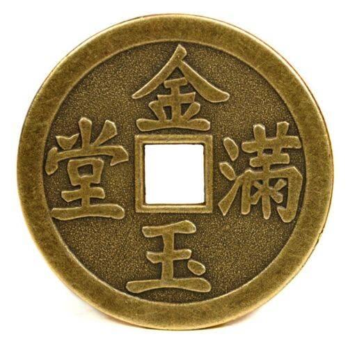 Китайские монеты фэн-шуй и их значение