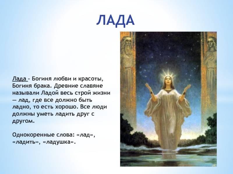 Звезда лады: значение оберега лады богородицы для женщин
