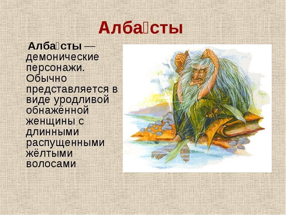 Мавки (навки) - прекрасные лесные духи славянского фольклора