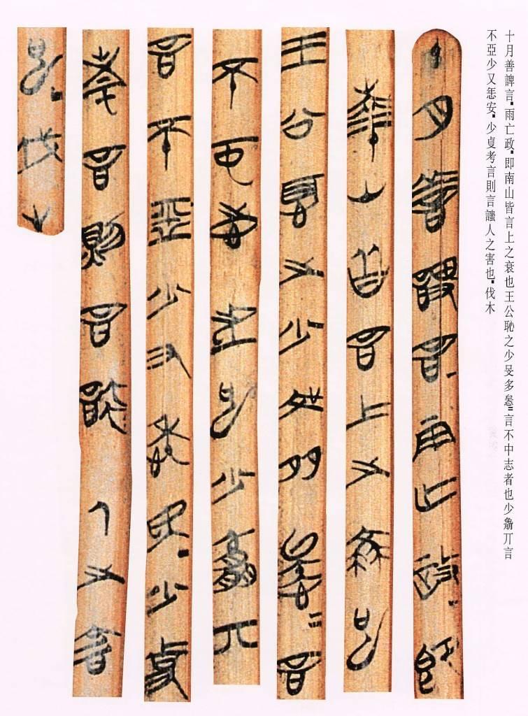 Данная статья о гадание на бамбуковых палочках онлайн из раздела игры