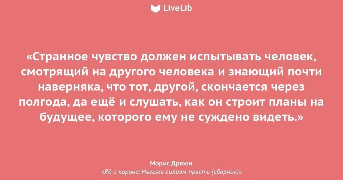 О реинкарнации имёртвых душах. статья. реинкарнация. самопознание.ру