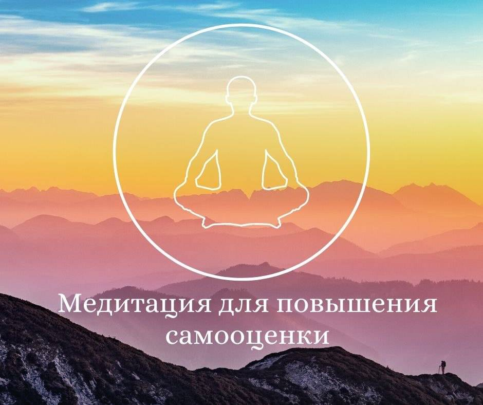 Какнаучиться медитировать?