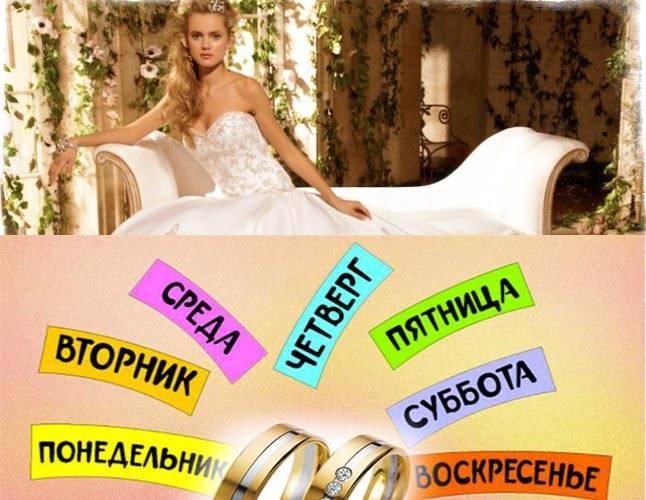 Свадьба по месяцам: приметы, значения, астрология и церковный календарь