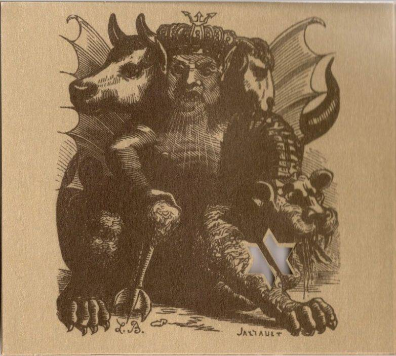 Правящий орган ада под названием «семь князей» | безполитики.ру