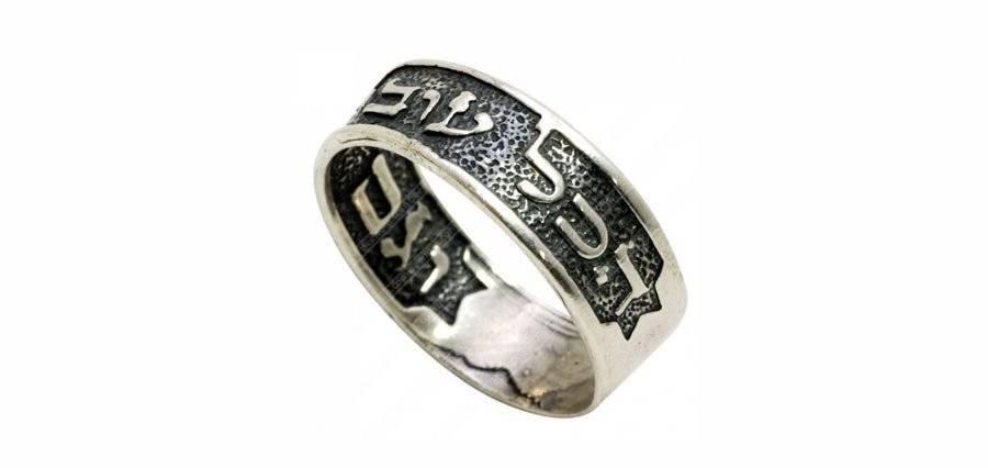 «проходит все, пройдет и это»: надпись на кольце. притча о кольце царя соломона