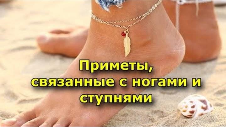 Споткнуться на левую или правую ногу на ровном месте и упасть - примета с понедельника по воскресенье