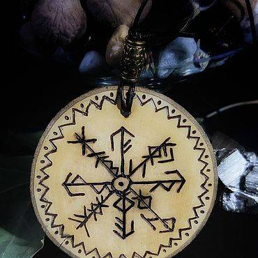 Руна феху (феу, fehu): значение прямом и перевернутом положении, описание и толкование в ритуалах