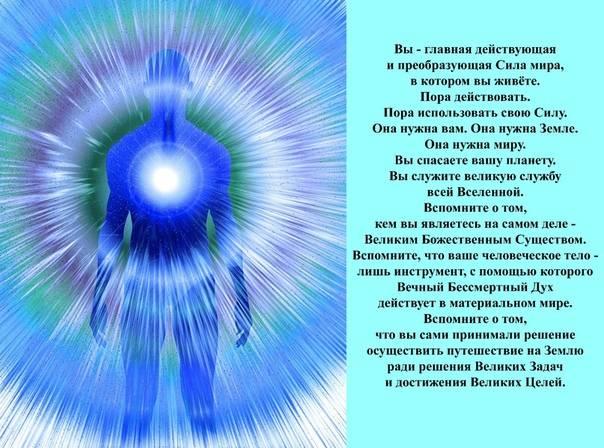 Психическая энергия