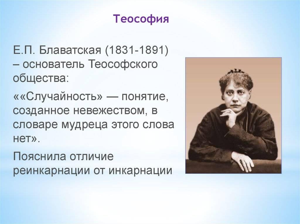 Как появилась эзотериология в европе и россии кто икак изучает эзотеризм вевропе ироссии — нож