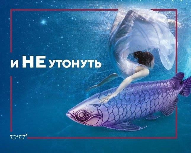 Мужчины рыбы в любви как понять, что он влюблен и как завоевать, его поведение в отношениях и любви с женщиной