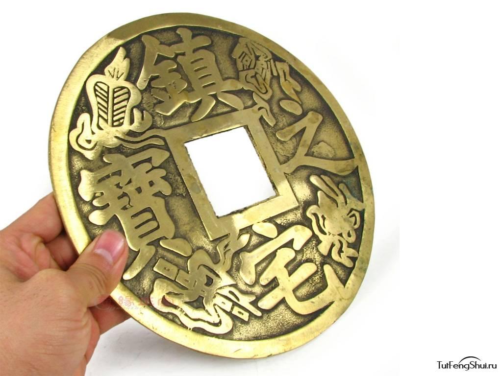 Китайские монетки: для привлечения денег, значение 6 монет на красной нитке по фэншуй, выбираем талисманы для счастья