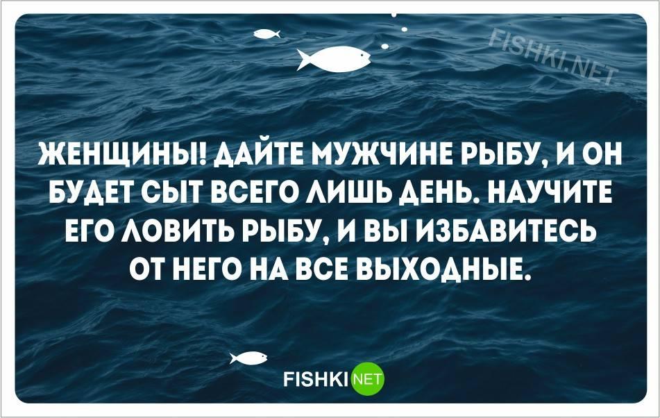 Как любит мужчина-рыбы: признаки влюбленности, особенности поведения