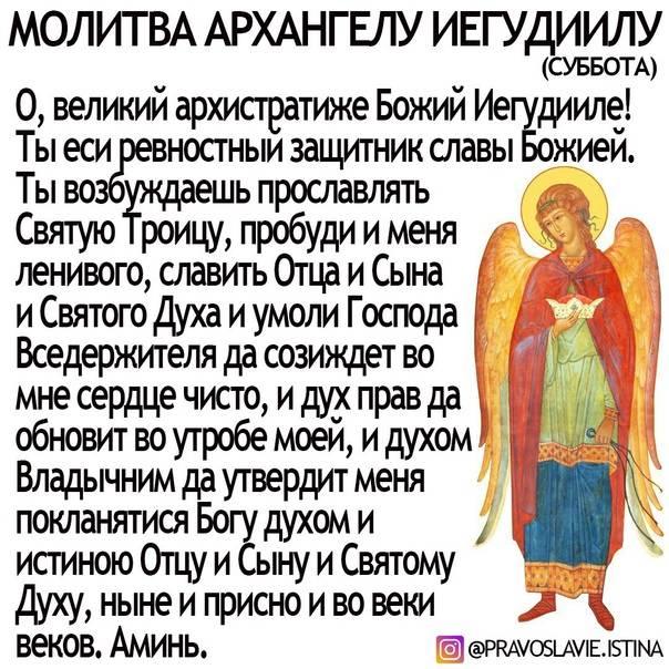 Икона собор архангела михаила и прочих небесных сил бесплотных: в чем помогает, праздник