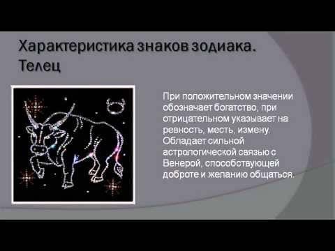 Дети мальчики тельцы: характеристика рожденных в год собаки, какое имя подходит, характер по гороскопу