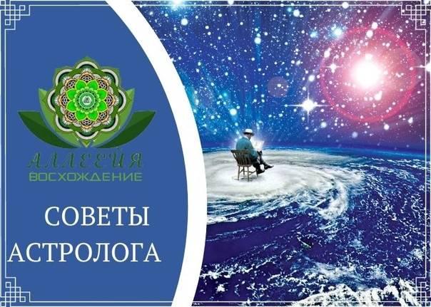 Как выбрать дату свадьбы по нумерологии, астрологии, церковному календарю