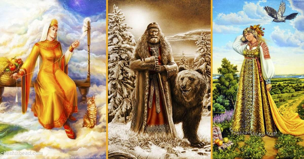 Языческие боги древних славян