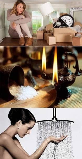 3 способа очистки своего дома от негативной энергии