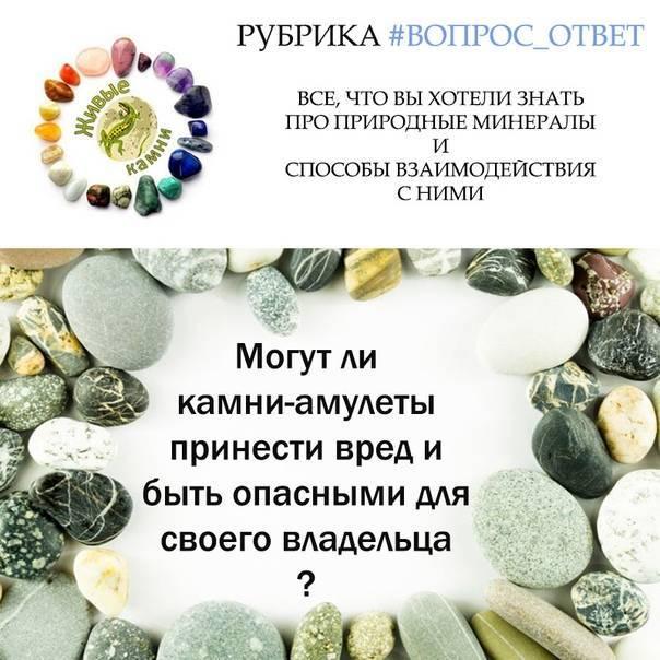 Камень для девы: какой камень-талисман подходит женщине по знаку зодиака, выбираем драгоценные камни по дате рождения