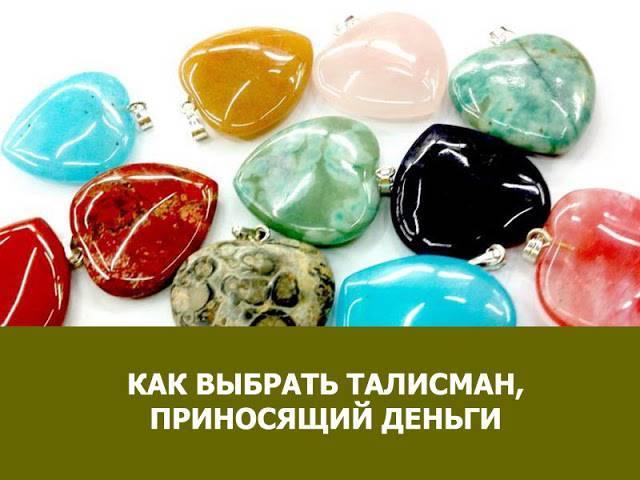 Какой камень подходит весам-женщинам?