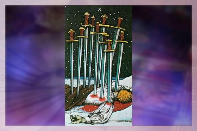 10 десятка мечей таро райдера уайта - таро: гадания