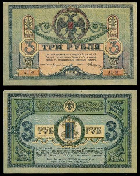 Денежные символы и знаки на привлечение денег: какой лучше?