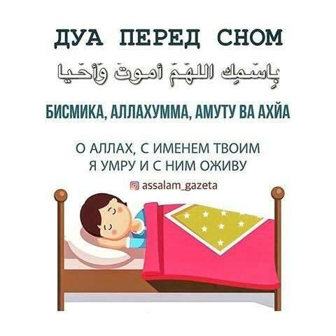Пробуждение ото сна читать