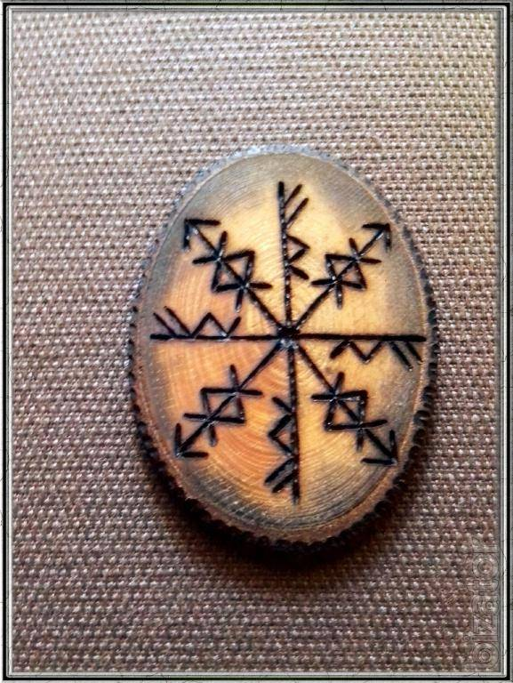 Руна вуньо: значение в отношениях и любви, в перевернутом и прямом положение, описание и толкование руны