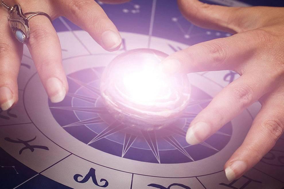 Как астрология поможет поменять судьбу это   путь к осознанности