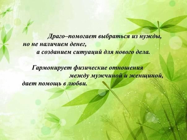 Славянские мантры помогают преодолевать сложные ситуации