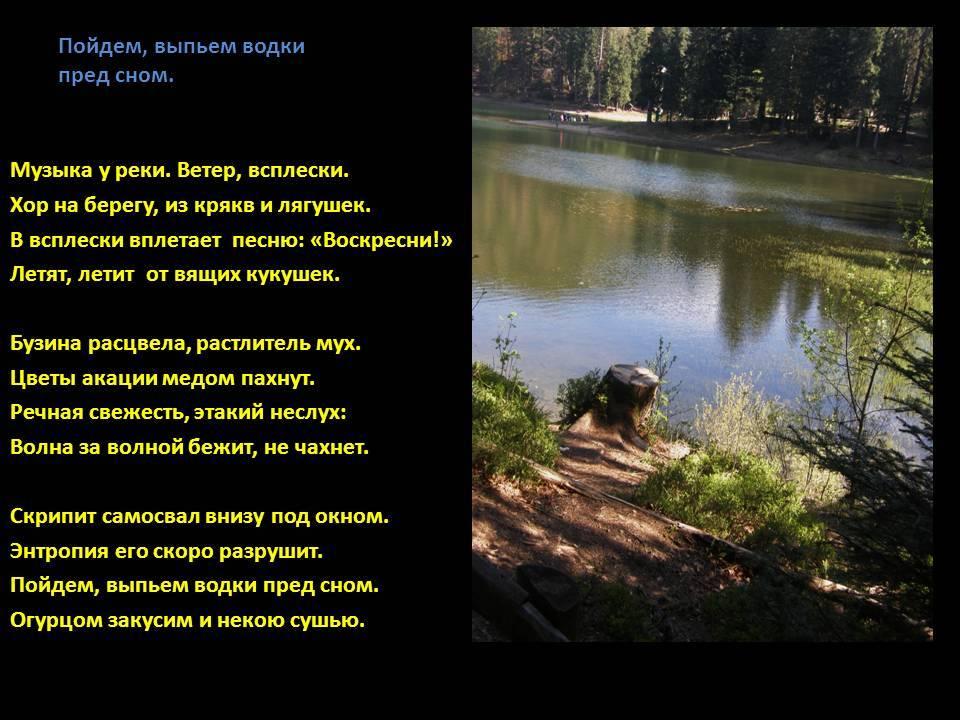 Сонник река или к чему снится река. видеть во сне реку