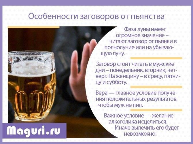 Я брошу пить: легкий способ как бросить пить алкоголь в саратове, способы как заставить