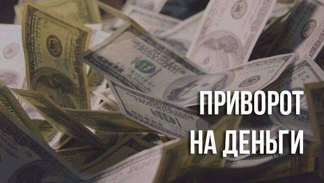 Онлайн-гадание на удачу в деньгах, любви, работе и делах