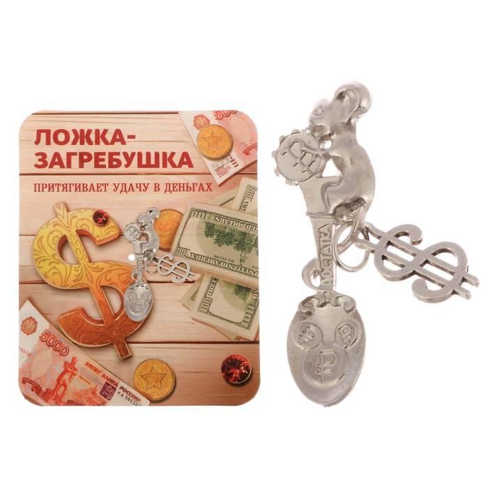 Кошельковая мышь (41 фото): как выбрать серебряную и золотую мышь для привлечения денег?