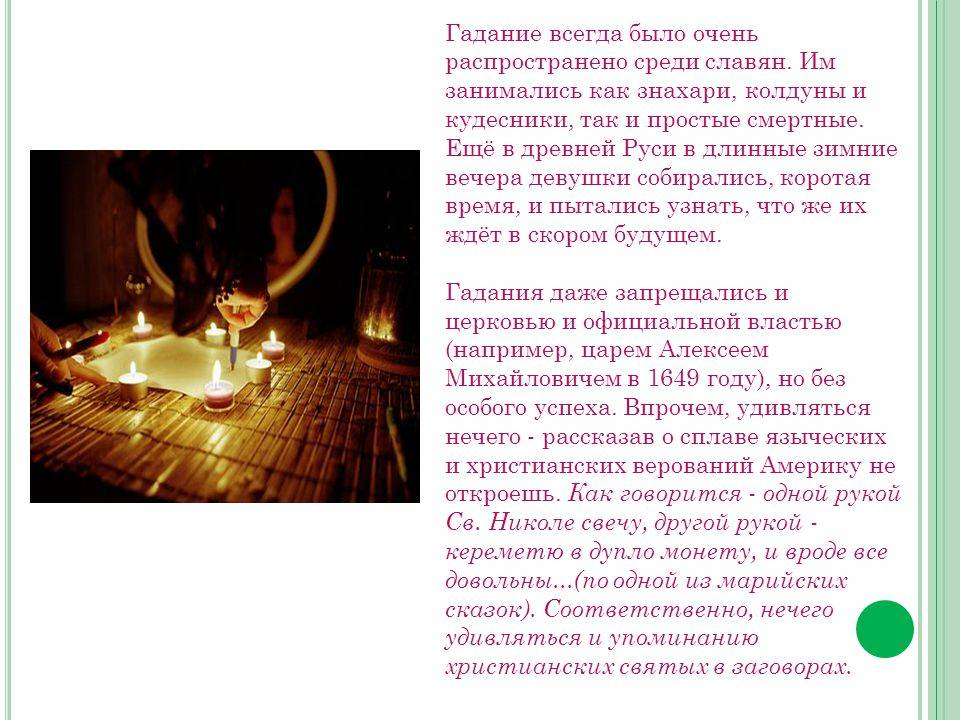 11 22 на часах - значение (ангельская нумерология) | одинаковое время