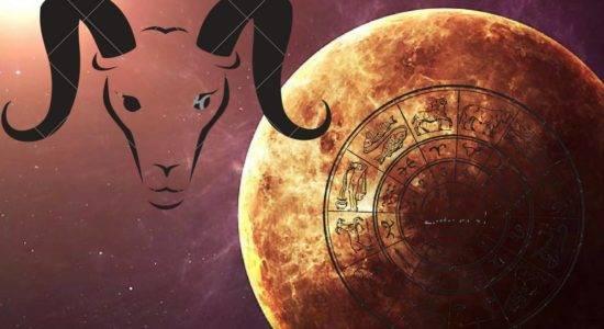 Телец - планета знака зодиака
