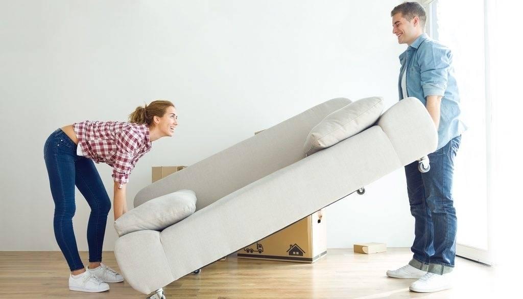 Сонник покупка квартиры и переезд. к чему снится покупка квартиры и переезд видеть во сне - сонник дома солнца