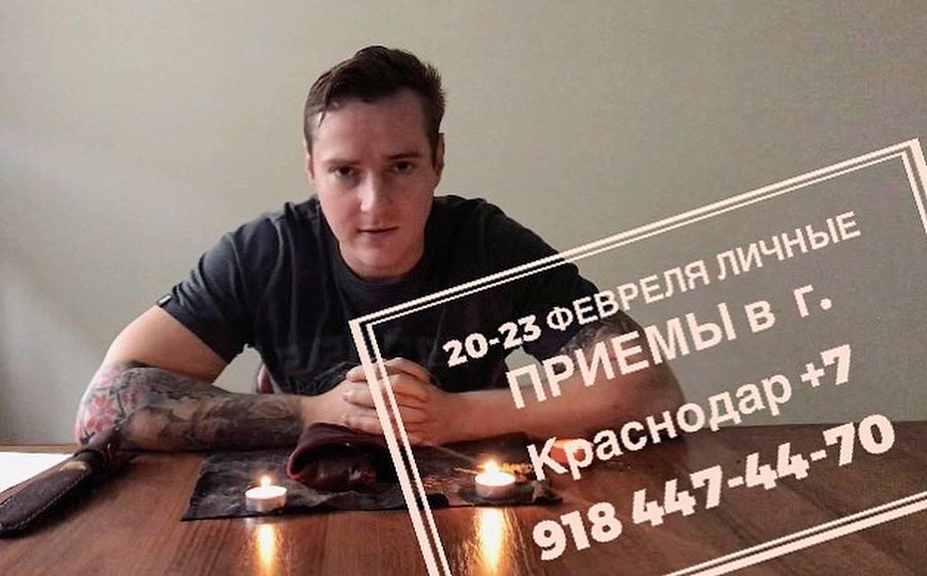 Биография Дмитрия Волхова и его жизненный путь