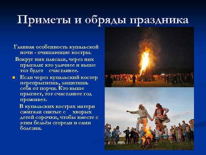 Петров день: традиции, обряды, ритуалы