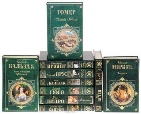 Лучшие книги по магии и эзотерике. 10 лучших книг по эзотерике.   здоровое питание