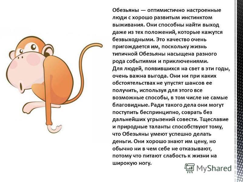 Водолей рожденный год крысы женщина. характеристика мужчин и женщин водолеев в год крысы