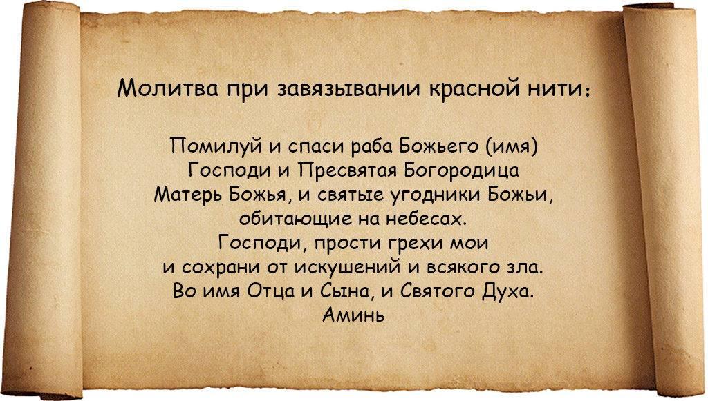 Как быстро и выгодно продать квартиру: народные приметы, заговоры   zdavnews.ru