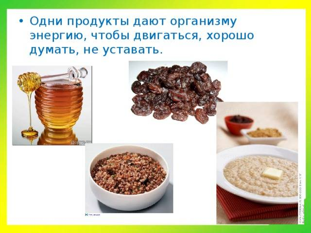 Продукты для бодрости и энергии: правила питания