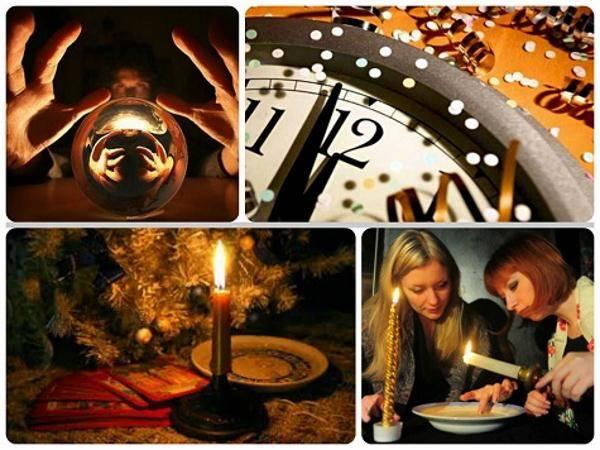 Гадания на рождество и святки гадание на будущее⋆ я сама праздник