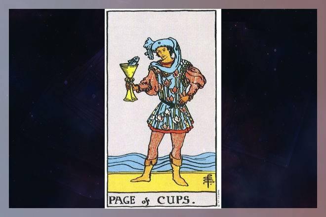 Королева кубков (чаш) - толкование и значение карты таро