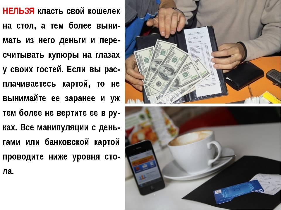 Приметы и поверья, связанные с деньгами: как одалживать и возвращать