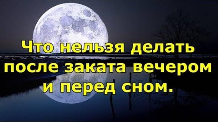 Самые страшные приметы и суеверия - zenamoda.ru