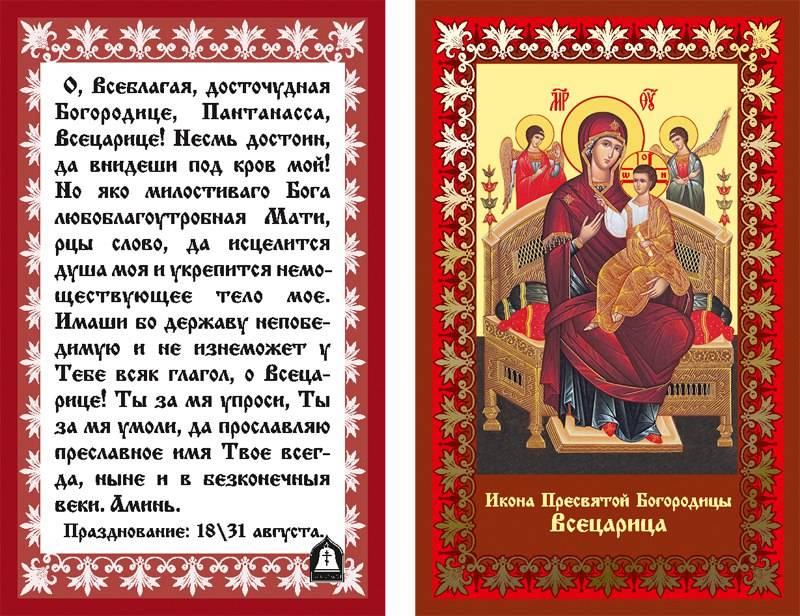 Свеча | как и где правильно ставить церковные свечи за здравие и за упокой и каким иконам | православие и мир